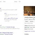 ۱۰-تا-از-آموزشگاه-های-موسیقی-کرج